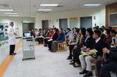1020412~0414 大學個人申請入學:運醫系