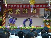 980606 畢業典禮 T300:980606-3-007.JPG