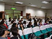 980107 971學院師生座談會:980107-84.JPG