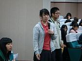980107 971學院師生座談會:980107-86.JPG
