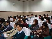 980107 971學院師生座談會:980107-87.JPG