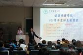 1011017 院師生座談會:DSC00619.JPG