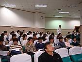 980107 971學院師生座談會:980107-30.JPG