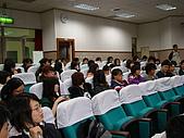 980107 971學院師生座談會:980107-88.JPG