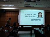 970509 院教學優良教師遴選公開演講:970509-011.JPG