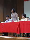 990505 98學院師生座談會:990505-015.JPG