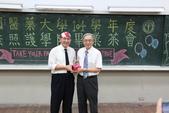 1050604 院級畢業祝福茶會:IMG_0144.JPG