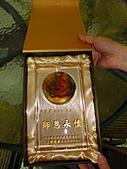 1000125 醫技系施木青副教授榮退:1000125-01.JPG
