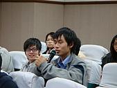 980107 971學院師生座談會:980107-91.JPG