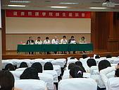 970417 962學院師生座談會:970417-12.JPG