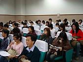 980107 971學院師生座談會:980107-33.JPG