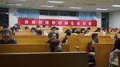 1061214 院師生座談會:DSC08130.JPG