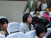 980107 971學院師生座談會:980107-34.JPG
