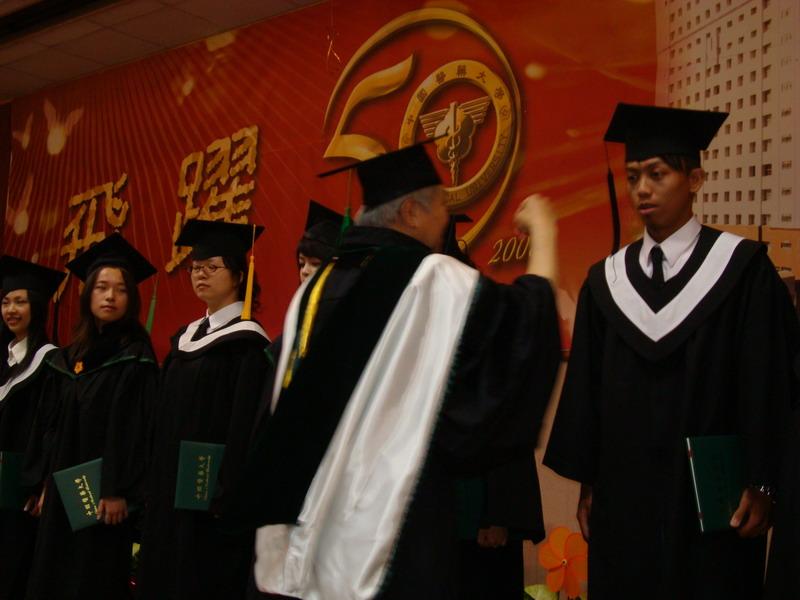 970607 畢業典禮W200:970607-1-111.JPG
