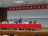 990505 98學院師生座談會:990505-018.JPG