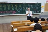 1050604 院級畢業祝福茶會:DSC08113.JPG
