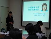 1001018 教學優良教師遴選演講:1001018-09.JPG