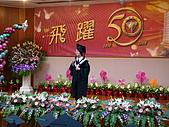 970607 畢業典禮T300:970607-2-081.JPG
