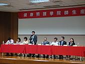 990505 98學院師生座談會:990505-020.JPG