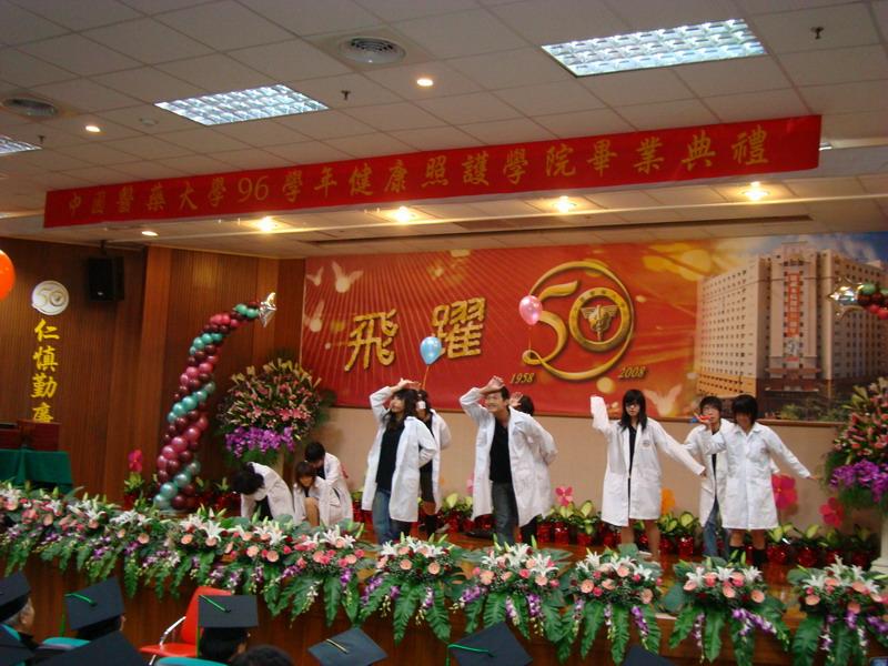 970607 畢業典禮W200:970607-1-039.JPG
