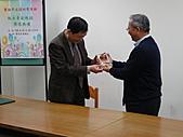 1000125 醫技系施木青副教授榮退:1000125-12.JPG