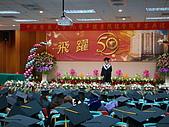 970607 畢業典禮T300:970607-2-082.JPG