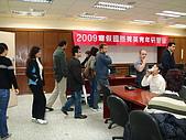 971231 2009國際菁英研討會:971231-001.JPG