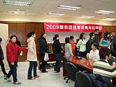 971231 2009國際菁英研討會:971231-002.JPG