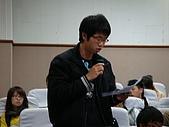 980107 971學院師生座談會:980107-40.JPG