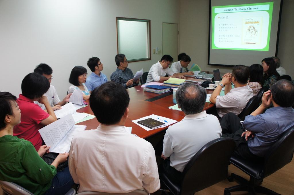 1041006 教師升等演講:DSC06772.JPG