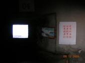 金門之旅:DSCN2612