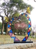 新竹公園 (2015.02):新竹公園 (2015.02)
