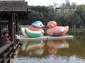 新竹公園 2014:新竹公園 2014