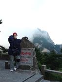 黃山六日遊 - 白雲賓館:光明頂看日出