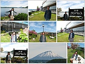 96/05/24_北海道DAY4:IMG_1196-A.JPG