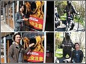 96/05/22_北海道DAY2:IMG_9631-all