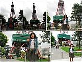 96/05/25_北海道DAY5:IMG_1909-A.JPG