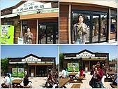 96/05/23_北海道DAY3:IMG_0634-A