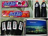 96年北海道蜜旅戰利品:IMG_2302-A.JPG