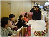 96/03/24_啾奇文定:禮桌的工作人員