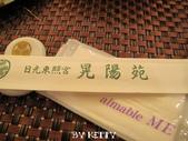2012日本自由行~KITTY的作品_7/14~7/15:20120714日本_129.JPG
