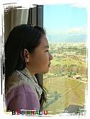 2009 寒假~宜蘭:090204-03.JPG