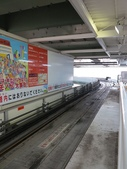 20120713~日本之旅第三天:20120713日本_007.JPG