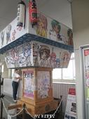 2012日本自由行~KITTY的作品_7/14~7/15:20120714日本_006.JPG