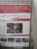 2012日本自由行~KITTY的作品_7/14~7/15:20120714日本_008.JPG