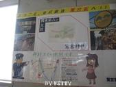 2012日本自由行~KITTY的作品_7/14~7/15:20120714日本_009.JPG