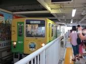 20120713~日本之旅第三天:20120713日本_009.JPG