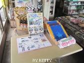 2012日本自由行~KITTY的作品_7/14~7/15:20120714日本_011.JPG