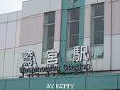 2012日本自由行~KITTY的作品_7/14~7/15:20120714日本_013.JPG