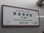 20120713~日本之旅第三天:20120713日本_012.JPG